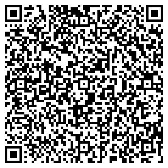 QR-код с контактной информацией организации РЭГС ФИЛД