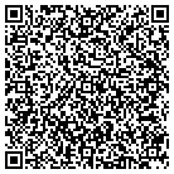 QR-код с контактной информацией организации СКТ-СЕРВИС