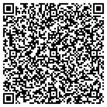 QR-код с контактной информацией организации АЛЬЯНС ЦЕНТР