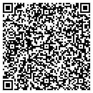 QR-код с контактной информацией организации НИВА-2000 ТОО