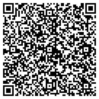 QR-код с контактной информацией организации ДРУЖБА, ПГСК