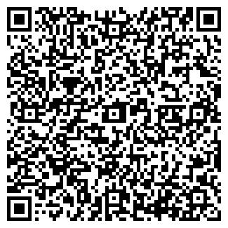QR-код с контактной информацией организации КРАСНОГОРКА-4