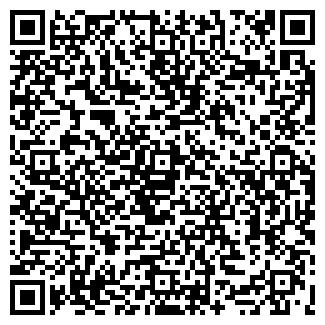QR-код с контактной информацией организации МОМЕНТ