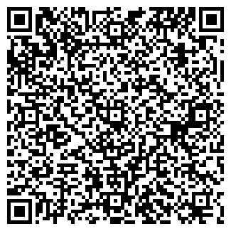QR-код с контактной информацией организации СТАРТ-1