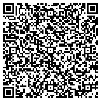 QR-код с контактной информацией организации ООО СВЯЗЬ-СЕРВИС