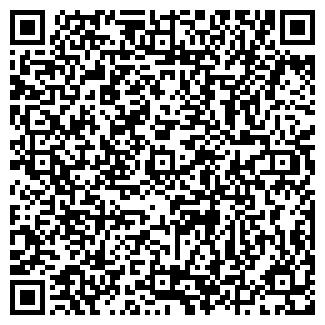 QR-код с контактной информацией организации СИМКА