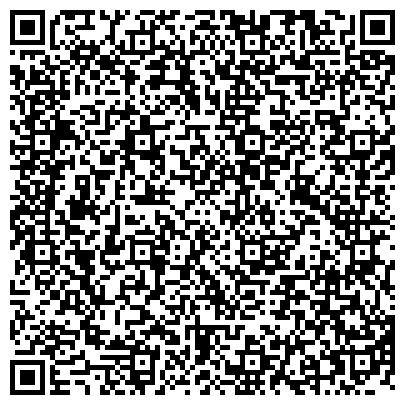 QR-код с контактной информацией организации РЫБОПРОМЫСЛОВОГО ФЛОТА КАМЧАТСКАЯ ГОСУДАРСТВЕННАЯ АКАДЕМИЯ