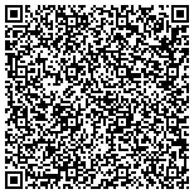 QR-код с контактной информацией организации Колмарал (Kolmaral), ЧП