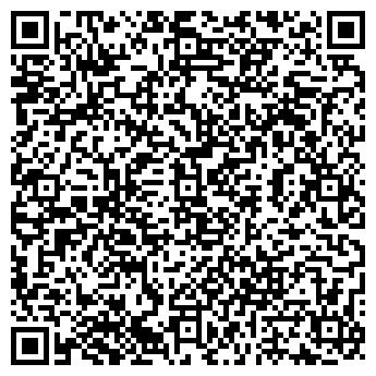 QR-код с контактной информацией организации № 16 ИСКОРКА