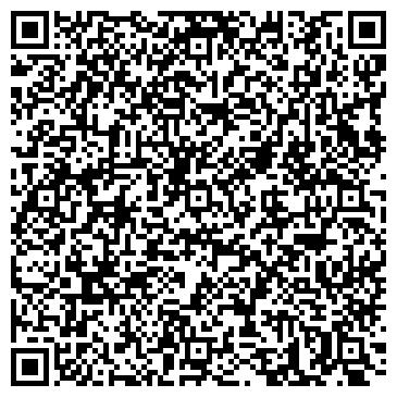 QR-код с контактной информацией организации I.P.S (Ай.Пи.Эс), ТОО