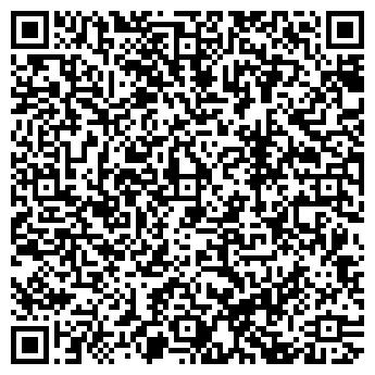 QR-код с контактной информацией организации ЦентРеал, ТОО