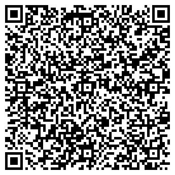 QR-код с контактной информацией организации Дфед, ТОО