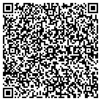 QR-код с контактной информацией организации 1 Центр Напитков, ТОО