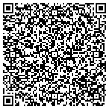 QR-код с контактной информацией организации Стройбаза, ТОО