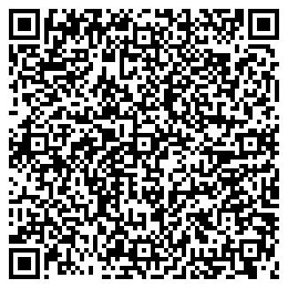 QR-код с контактной информацией организации ЛДСП, ИП