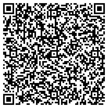 QR-код с контактной информацией организации 12 месяцев, ТОО