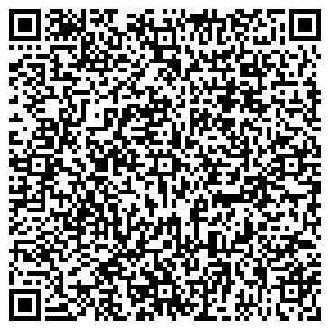 QR-код с контактной информацией организации Алмас-Сервис, ТОО