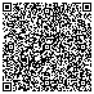 QR-код с контактной информацией организации Авиком, ТОО