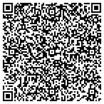QR-код с контактной информацией организации А-Вест Павлодар, ТОО