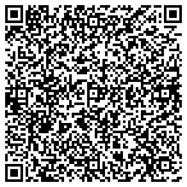 QR-код с контактной информацией организации Trans-building(Транс-билдинг), ТОО