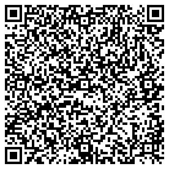 QR-код с контактной информацией организации Жана-Жол, ТОО