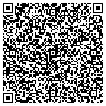 QR-код с контактной информацией организации Владивид, ТОО