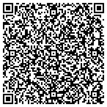 QR-код с контактной информацией организации Шымкентцемент, АО