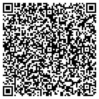 QR-код с контактной информацией организации Алмаз-07,ТОО