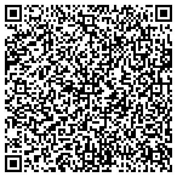 QR-код с контактной информацией организации Слат, ТОО