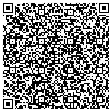 QR-код с контактной информацией организации СВШ Билдинг Груп, ТОО