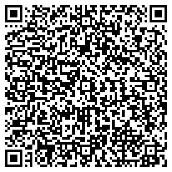 QR-код с контактной информацией организации Толедо Астана, ТОО