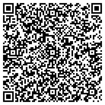 QR-код с контактной информацией организации Архарлы Тас, ТОО