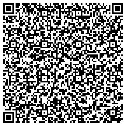 QR-код с контактной информацией организации Полиалпан-Каз (Polyalpan-Kaz), ТОО