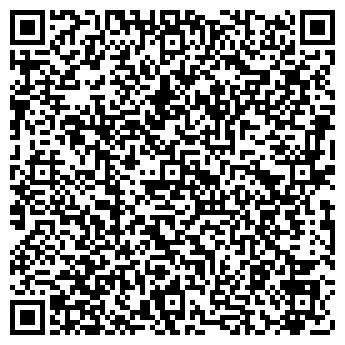 QR-код с контактной информацией организации Гамма Алматы, ТОО