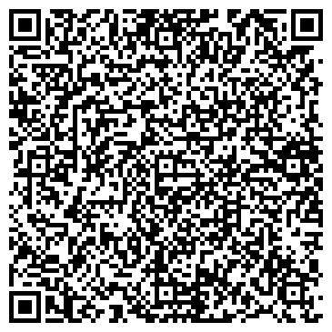 QR-код с контактной информацией организации Шынгыс Тас, ТОО