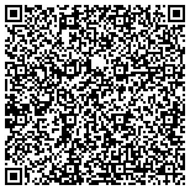 QR-код с контактной информацией организации КомфортСтрой, ТОО