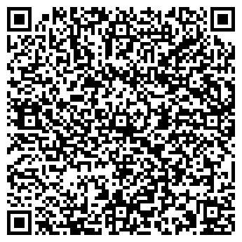 QR-код с контактной информацией организации Имирстройкомплект, ИП