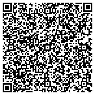 QR-код с контактной информацией организации Олимп Маркет, ТОО
