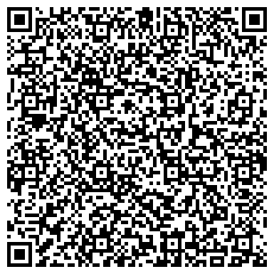 QR-код с контактной информацией организации Алпрофстрой Караганда, ТОО