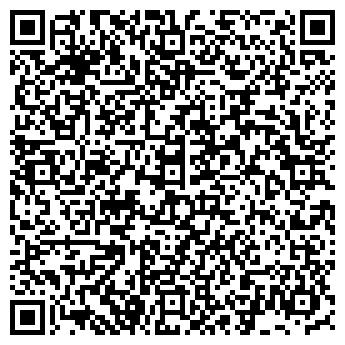 QR-код с контактной информацией организации Надиров К.А., ИП