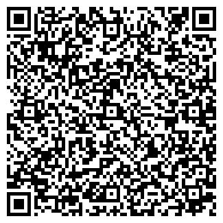 QR-код с контактной информацией организации Жумашов,ИП