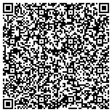 QR-код с контактной информацией организации Сулейменова Айнур Амангалиевна, ИП