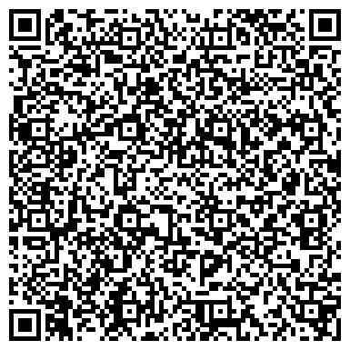 QR-код с контактной информацией организации Бояулар Әлемі, ИП