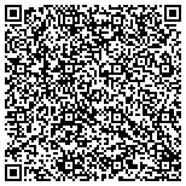 QR-код с контактной информацией организации Строй Холдинг (Stroy Holding), ТОО