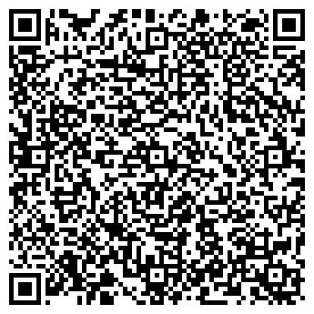QR-код с контактной информацией организации Profi kz (Профи кз), ТОО
