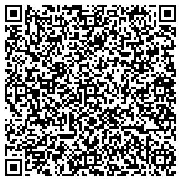 QR-код с контактной информацией организации МуСаИмпэкс, ТОО