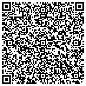 QR-код с контактной информацией организации Anker Helfer (Анкер Хелфер), ТОО