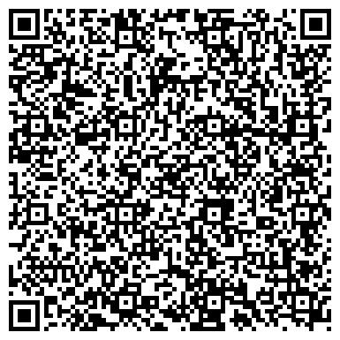 QR-код с контактной информацией организации Pyramida (Пирамида), торгово-производственная фирма, ТОО