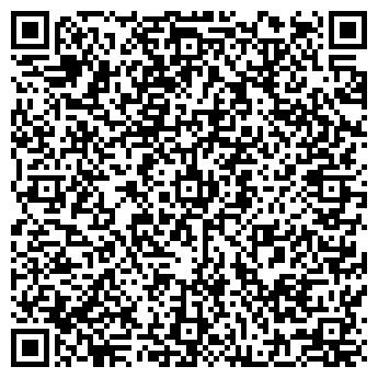 QR-код с контактной информацией организации Фибробетон-билдинг, ТОО