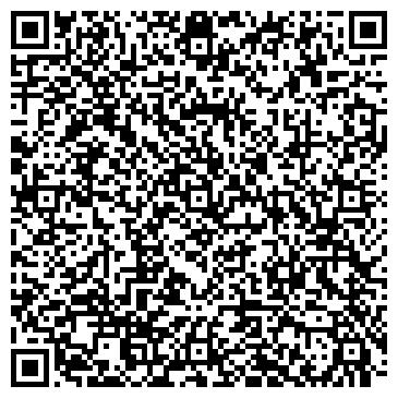 QR-код с контактной информацией организации Кентас, ТОО